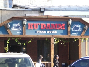 KuDamm Steak