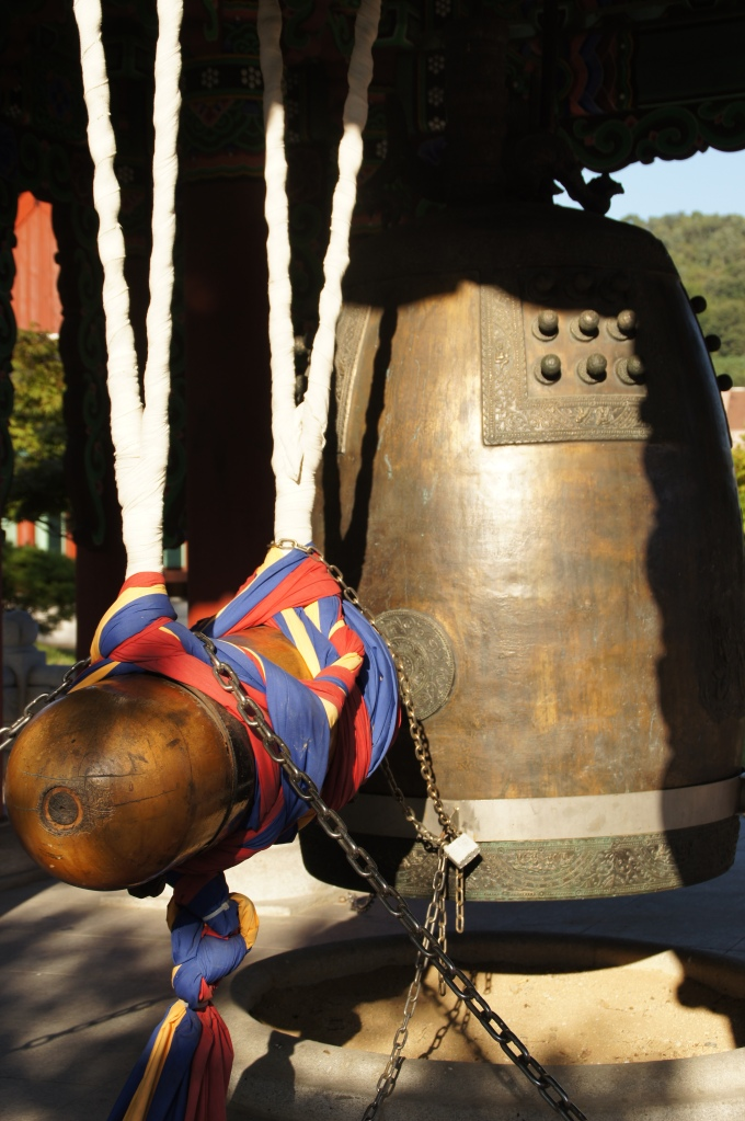Glocke in Andong