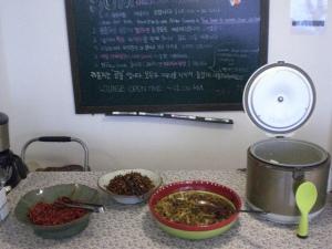 koreanisches Frühstück