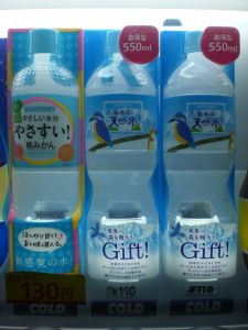 Gift-Wasser