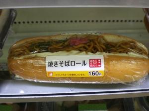 Nudel-Hot-Dog