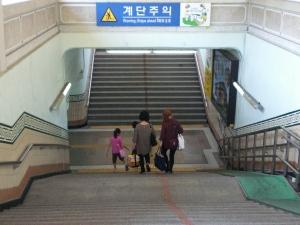 Bahnhofstreppe in Gyeongju