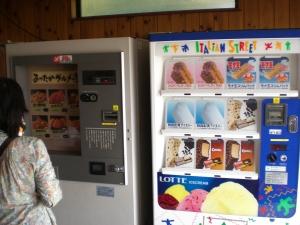 Automaten in Japan