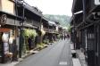 Herrenhäuser in Takayama